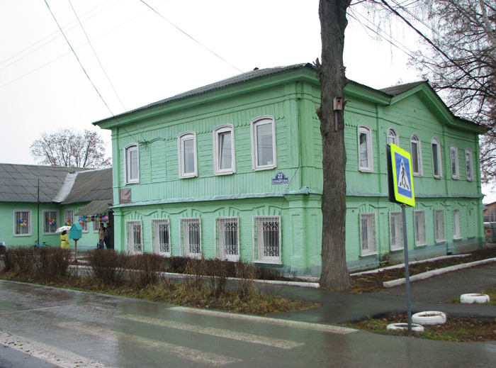 Козельская школа №4