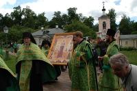 Крестный ход с иконой прпмц. Елизаветы