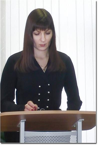 Е.В. Василькова