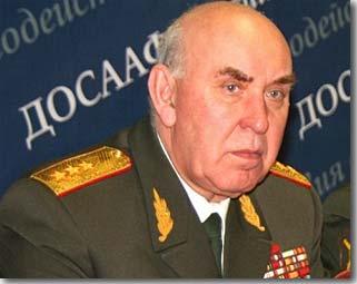 Генерал-полковник Маев