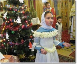 Рождество в Березичах