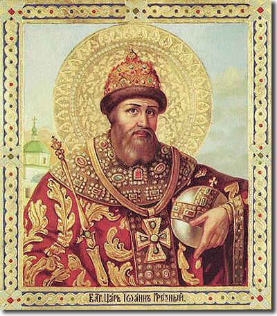 16/29 января — 465 лет ВЕНЧАНИЯ НА ЦАРСТВО ИОАННА ГРОЗНОГО ...