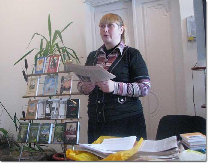 Писательница Ольга Рожнёва