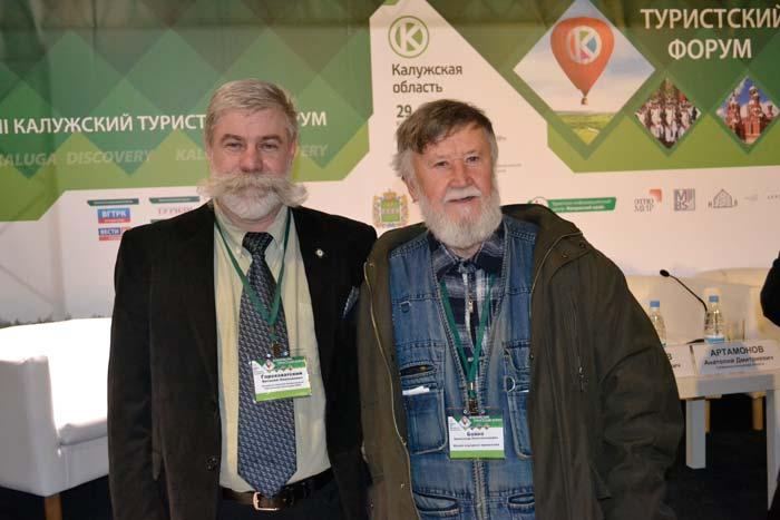 Виталий Гороховатский и Александр Бойко - активисты калужского ВООПИиК