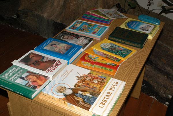Книга - источник духовных знаний