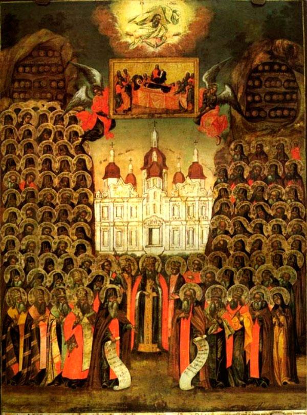 Собор Киево-Печёрских святых