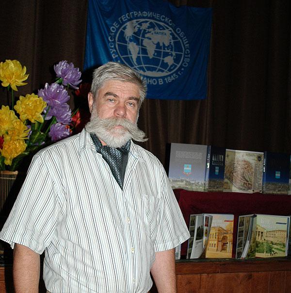 В.Н.Гороховатский