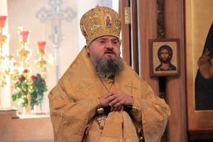 Епископ Никита