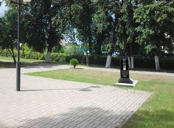Козельск, Проект памятника Баграмяну