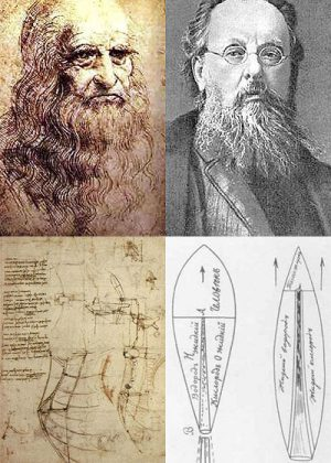 Леонардо и Циолковский